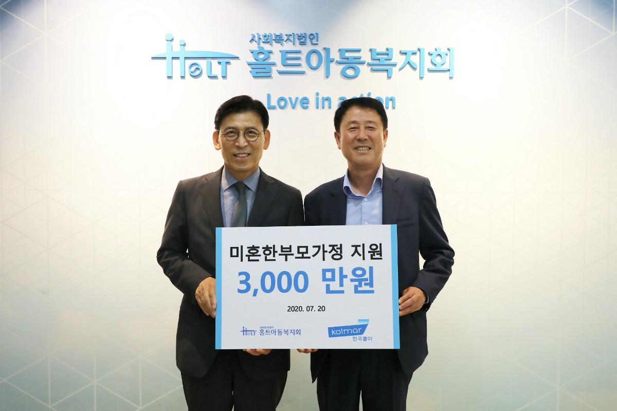 한국콜마 미혼한부모가정지원협약체결.jpg